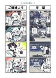 たけの子山城32-2