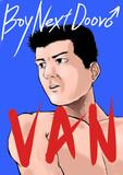 VAN様を描こうとはしたものの・・・