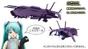 【MMDボトムズ】レスリオン級宇宙戦艦配布