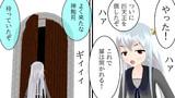 ソードマスター神無月 8
