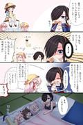 アークロイヤル漫画 2