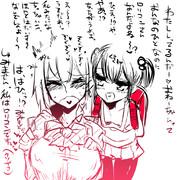 平成31年7月3日22時00分、岩倉市の動画から着想を得ました。