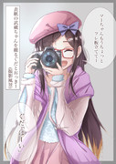 「FGO」c96の表紙を撮る刑部姫