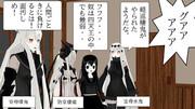 ソードマスター神無月 6 (修正)
