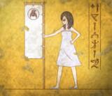 【壁画】サマーウォーズ