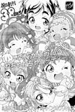 【スタプリ】祝・アニメディア創刊38周年!!