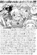 【アニメディア】竹ちょ、殿堂入りのことば(^^♪