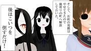 ソードマスター神無月 12 (修正)