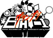 【第11回東方ニコ童祭】非公式ロゴ【第6回T-1グランプリ】