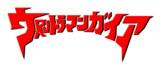 ガイア☆ロゴ