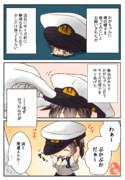 ぶかぶか帽子