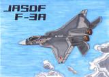 F-3がこんな感じだったらいいなぁ…(その2)
