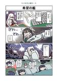 たけの子山城32-3