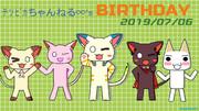 テツピカさんの誕生日記念イラスト2019