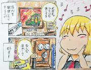 想七日7新刊のサンプル(のようなもの)2