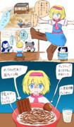 お菓子作りのラーメンやさん☆