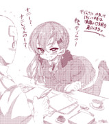 【艦これ】提督にかまってほしい鈴谷