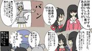 ぬえと輝夜のUFO大作戦【第11回東方ニコ童祭ワンドロ】