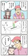 闇ビーバーちゃん外伝 つくってこわそ(七夕編)