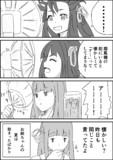 突発琴葉姉妹マンガ 第3話『お姉ちゃんは無邪気』