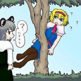 木に挟まって身動きの取れないICG姉貴