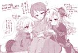 【モバマス】和久井さんと双翼コンビ