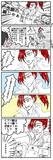 SATSUGAI好き好き鬼武蔵くん