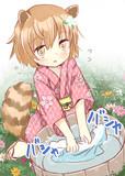 ワンドロ企画で描いたアライグマちゃん