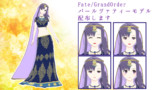 【Fate/MMD】パールヴァティーモデル配布します