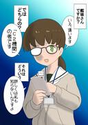 """C2機関娘こと""""しーちゃん"""""""