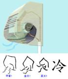 漢字の成り立ち「冷」