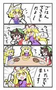 紫ダイエット