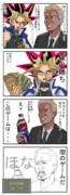 本田とカードバトル4コマ