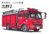 東京消防庁のMVF