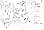 アルフィーALFEE坂崎母、息子の友達、桜井賢に恋をする。