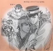 妄想絵)杉鯉…夫婦