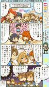 ミリシタ四コマ『UNI-ON@IR!!!!』