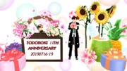 【轟誕生祭2019】告知ポスター【7/16~7/19】