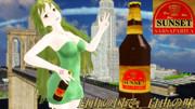 溌剌笑顔のサンセット・サルサパリラ広告with六導玲霞【Fate/MMD】