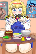 RIを食べるSKRNBU姉貴