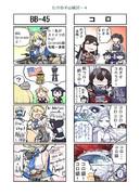 たけの子山城32-4