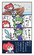映姫と秘剣
