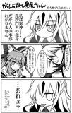 長尾景虎の幼名は虎千代という名前だったので、リリィ景虎は虎千代って名前で出てくるに違いないのです