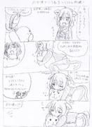 【ホロライブ】おかゆところね3【4コマ】