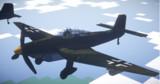 「配布」Ju87スツーカ【Mcヘリコプターmod】