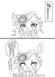 ファー・フロム・ホームざっくり感想(微ネタばれ注意)
