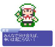 【ドット】美遊・エーデルフェルト