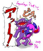 ヤミラミ♂とImpidimp♂