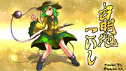 SAMURAI SPIRITS風