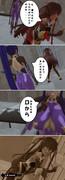 タピオカ対魔忍3